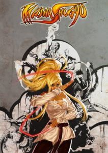 Musha Shugyo RPG Cover by Daniele Orlandini