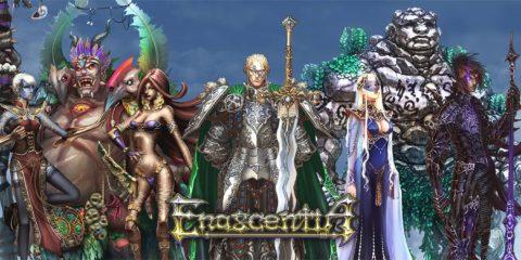 enascentia_banner